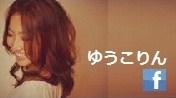 渡辺 裕子