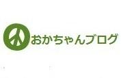 クリエイター 岡田圭蔵