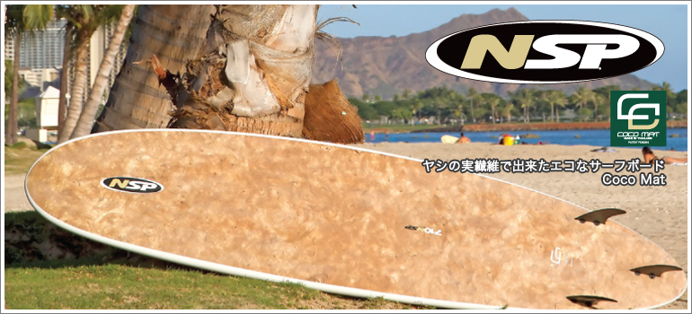 NSP surfboards�@�R�R�}�b�g